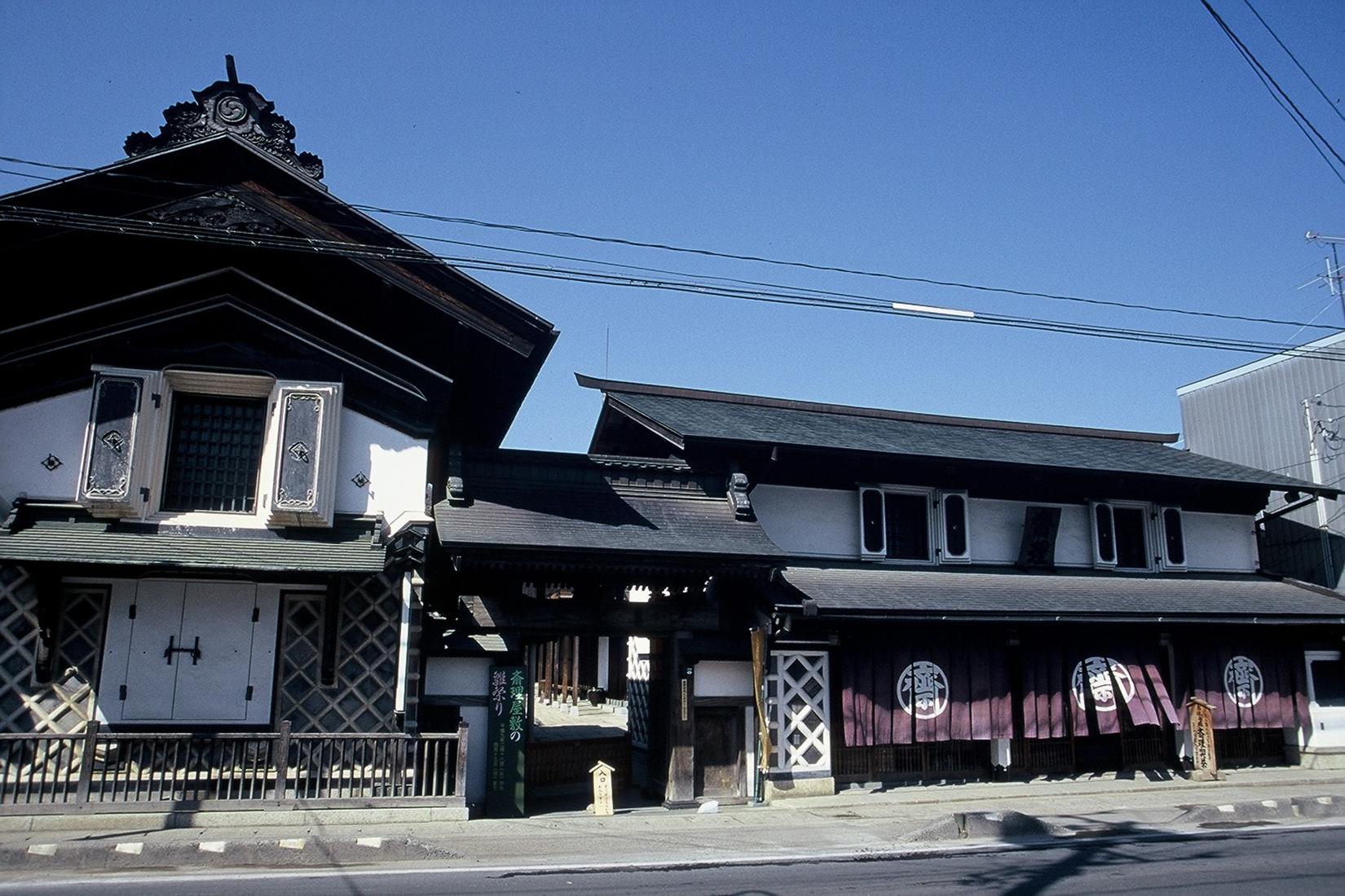 โซวโนะ เคียวโดคัง ไซริ ยาชิคิ (มารุโมริ)