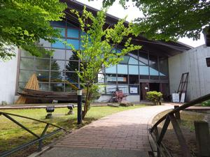 Shibata Museum/Sado