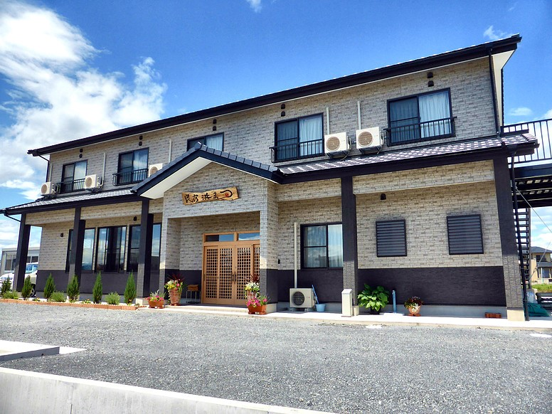 Hamamatsu Guest House