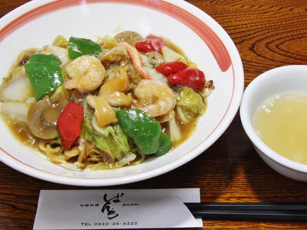 中國料理 萬里