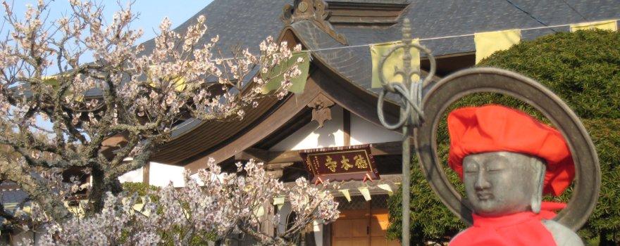 Tokuhon Temple