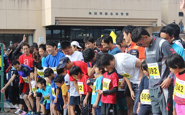Abukuma Riverside Marathon Event