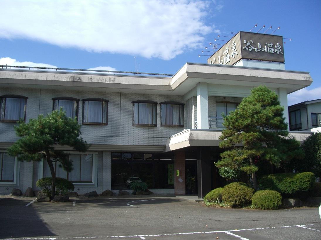 타니야마 온천
