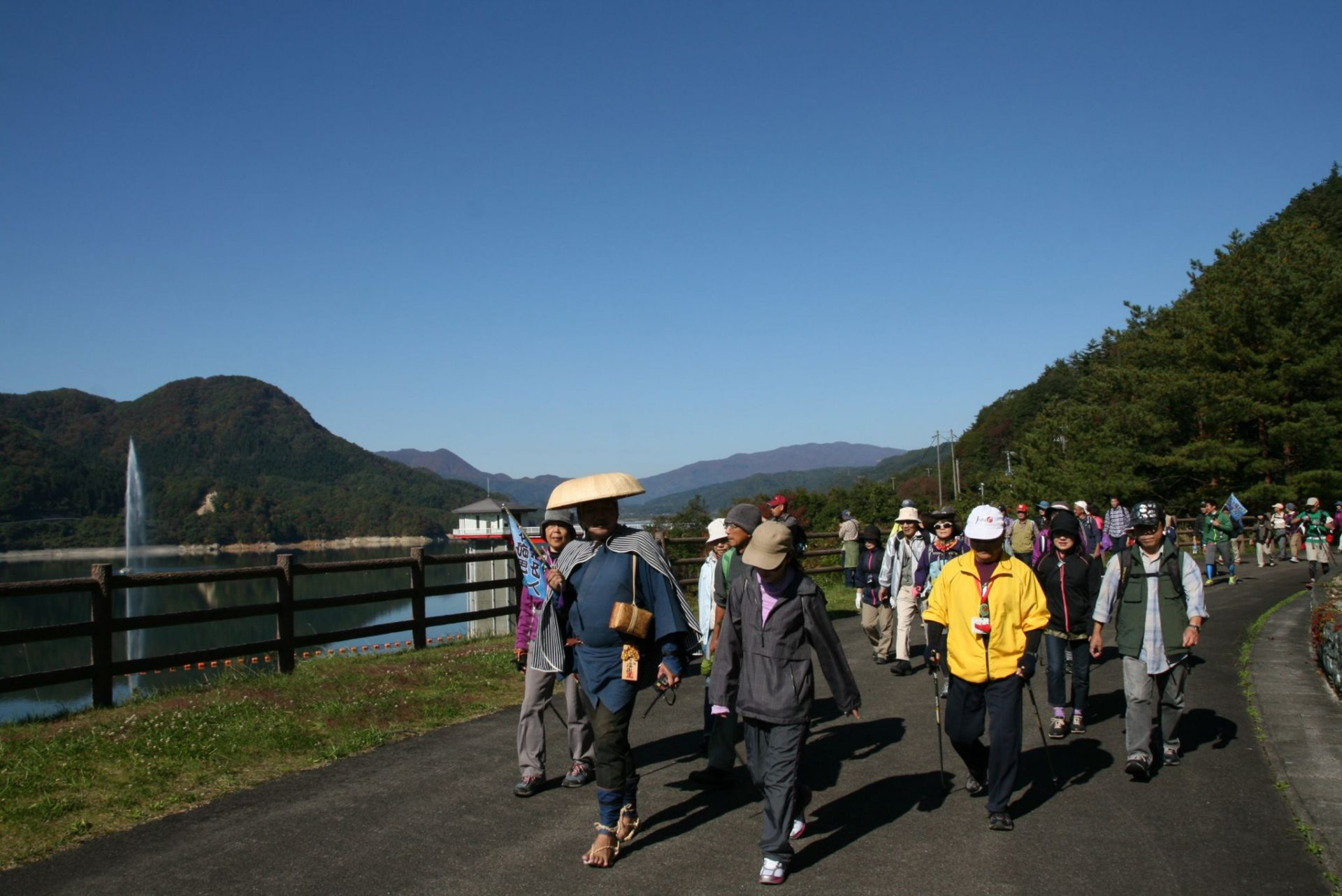 Shichikashuku Lake Circuit Walking