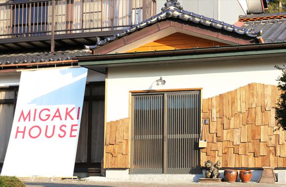 MIGAKIHOUSE