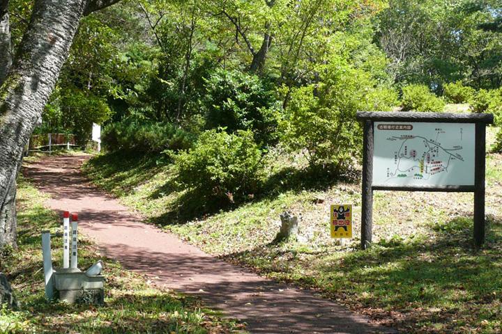 Hatamaki Battlefield