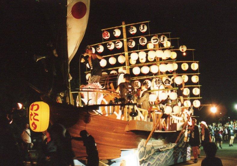 Watari Home Town  Summer Festival