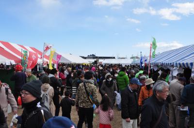 Yamamoto Fureai Agricultural Festival