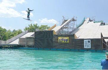 Water Jump宫城川崎