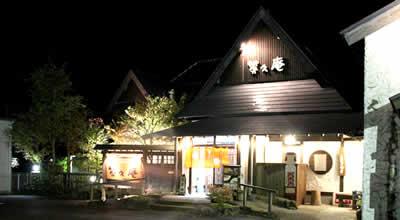 蔵王蕎麥麵名店 讚久庵(Sankuan)