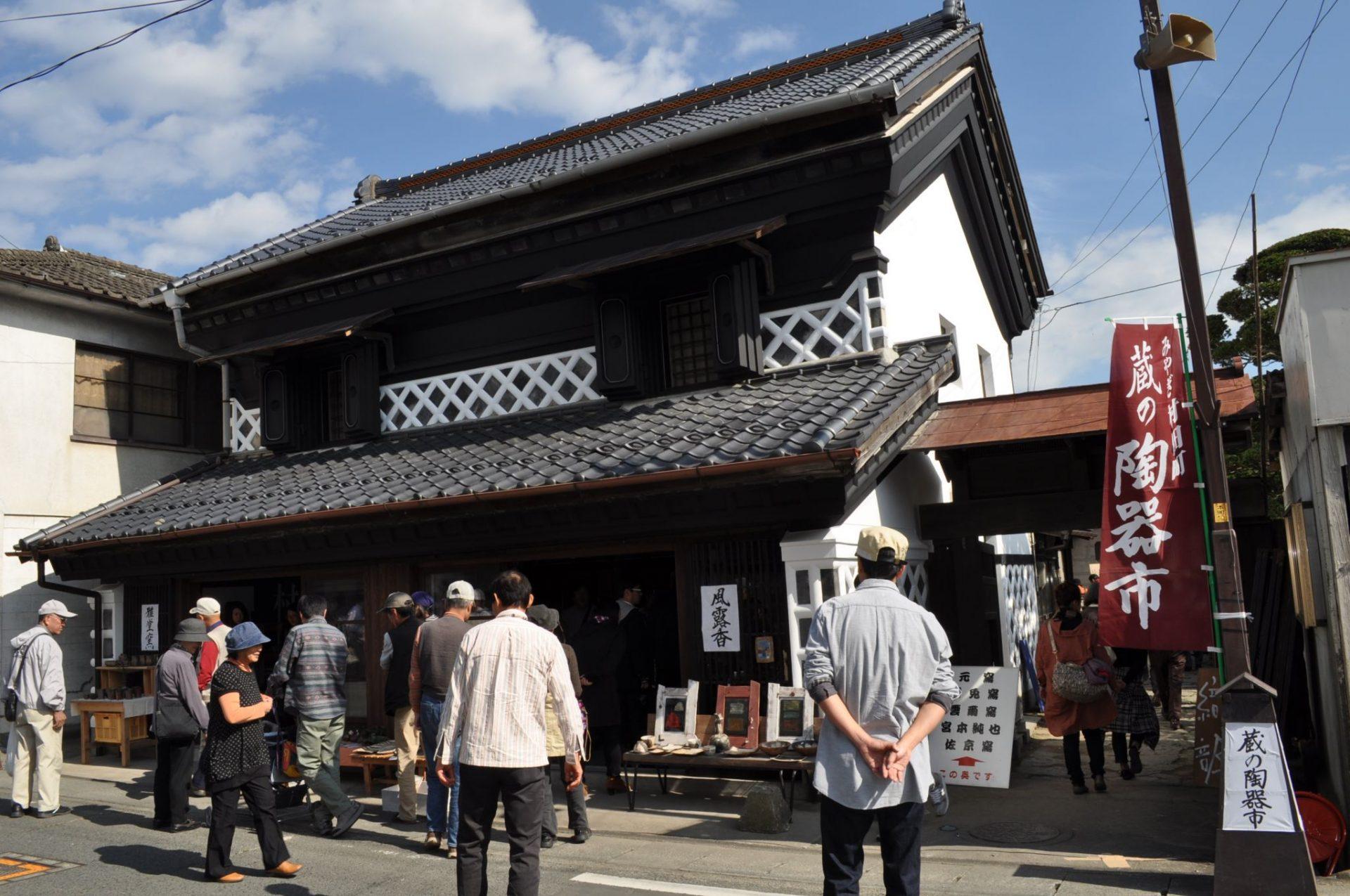 Miyagi Murata Zao's Pottery City