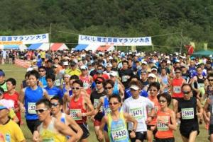 Shiroishi Zao Plateu Marathon