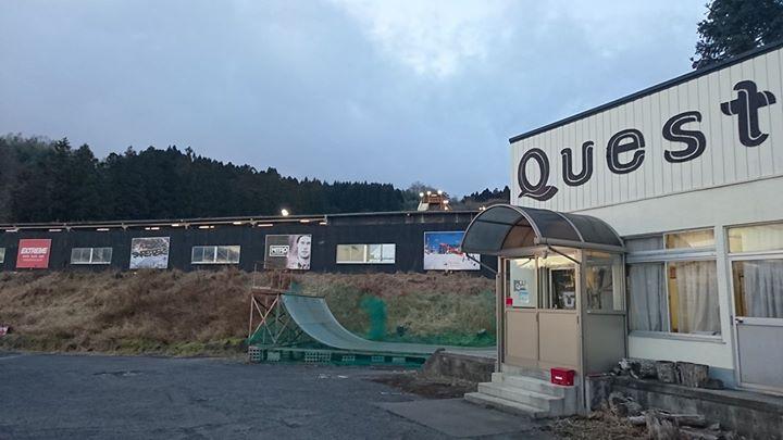 Tohoku Quest