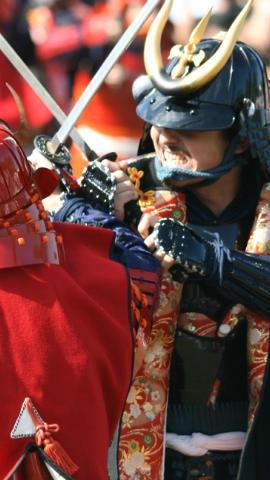 오니코쥬로 축제