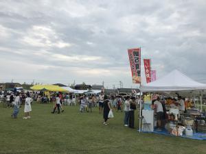 Sukidesu Yamamoto Summer Festival
