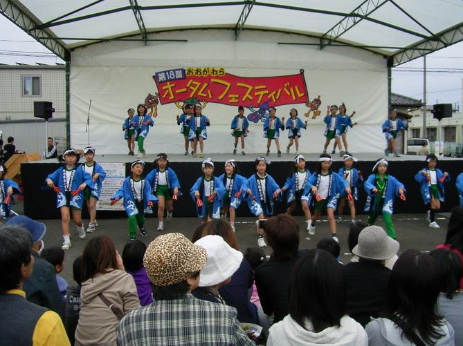 Oogawara Autumn Festival