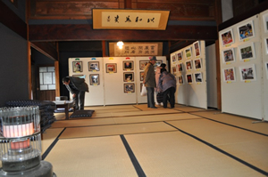Komachi Murata Picture Exhibition