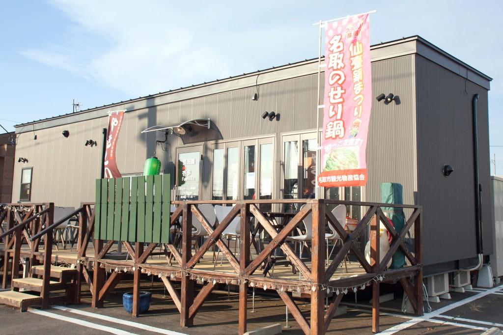 Mitazonodei Fumihiko
