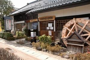 Yamabukitei(商家資料馆)
