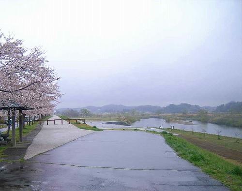 大河原公園