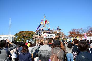 故鄉與名取秋日祭