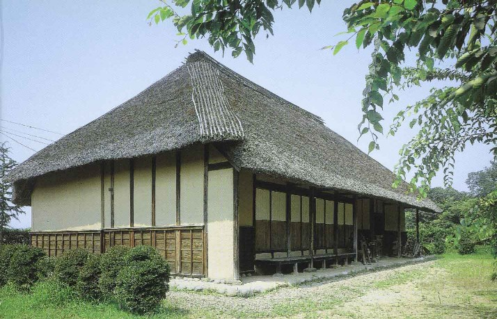 Former Nakazawa Family Household