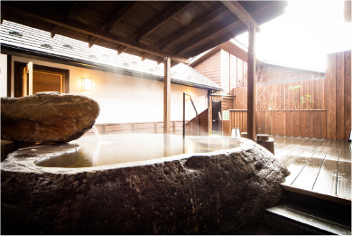 Mahoroba Hot Spring