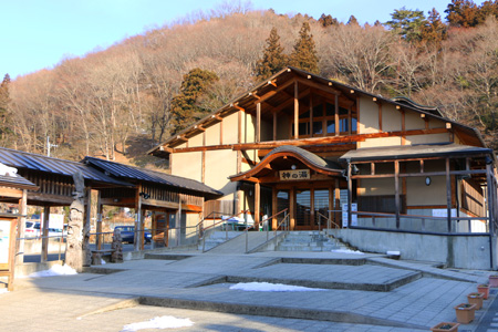 Shared Bath House Kaminoyu